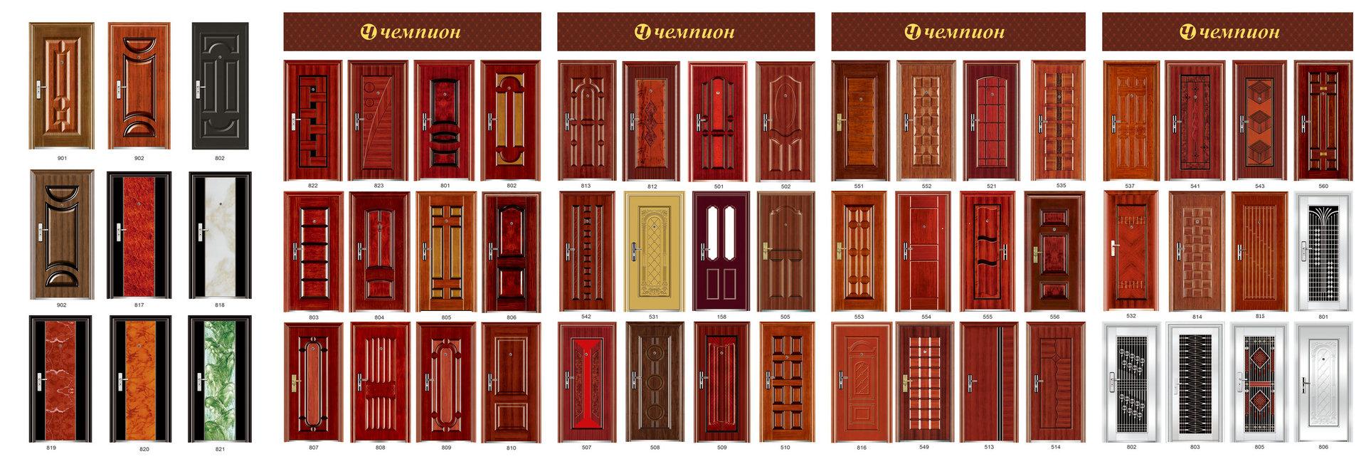 каталог металлических дверей в москве