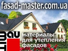 Силиконовая штукатурка Baumit, клей Baumit низкие цены Киев