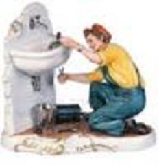 Акт освидетельствования скрытых работ по канализации