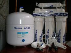 Фильтры для воды. Системы обратного осмоса ЖИВА вода.