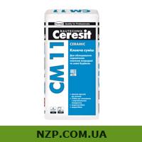 Клеящая смесь для плитки Ceresit CM 11 (25 кг) по супер-цене