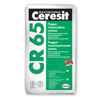 Ceresit CR 65 - гидроизоляционная смесь по супер-цене!