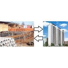 Коммерческая недвижимость бартером фз некоммерческая недвижимость забор