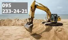 Продам песок речной и карьерный в Днепропетровск с доставкой