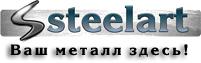 Продаем трубы бесшовные (цельнотянутые) тонкостенные и толст