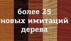 Секционные ворота в Днепропетрвске за 7 дней под ключ, (097)