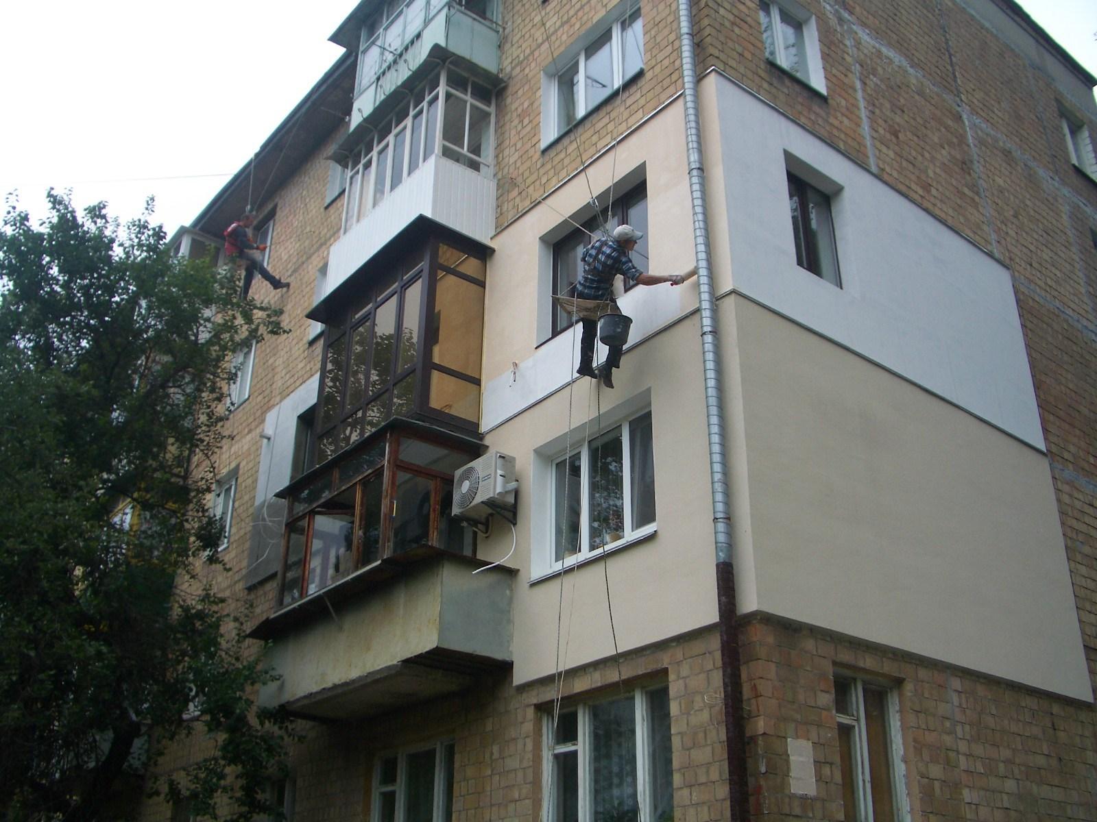 Isolation maison ancienne par linterieur services travaux for Conseil isolation maison ancienne