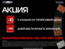 """Акция """"-10 +100"""" - два неоспоримых преимущества чт"""