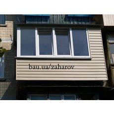 Oтделка балкона / лоджии в р-н. Троещены.
