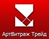 АртВитраж Трейд - интернет-магазин витражных материалов.
