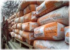 Цемент в Донецке оптом. Недорого, быстро, выгодно!