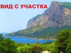 Живописный участок, ЮБК, бухта Ласпи, вид на море и горы.