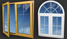 Окна от производителя с доставкой по западной Украине