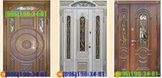 Каталог дверей Меденичи