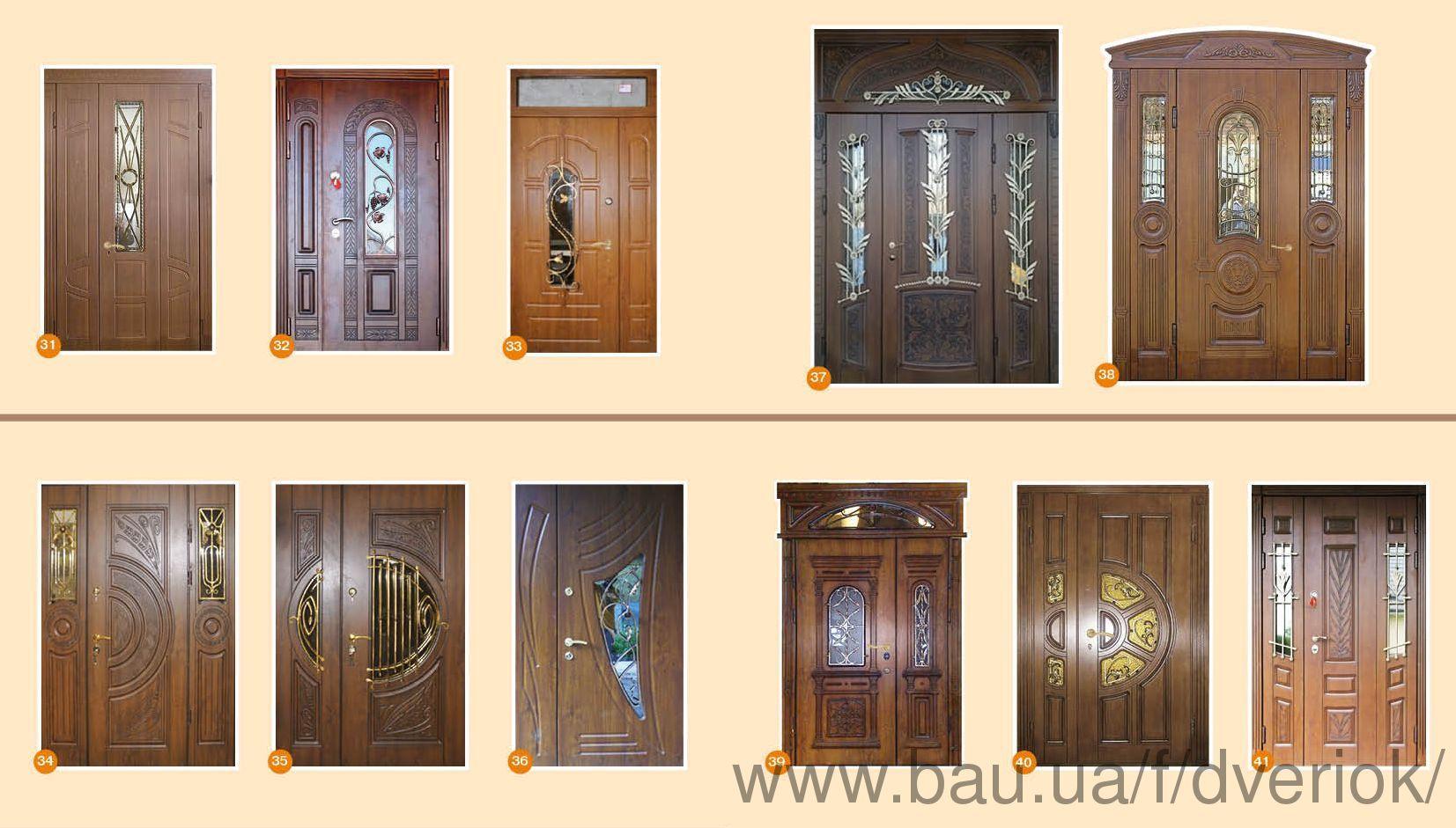 огнестойкие сертифицированные бронированные входные двери