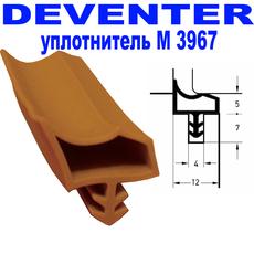 Уплотнитель дверной Deventer S 3967 коричневый