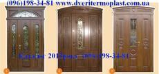 Межкомнатные деревянные шпонированные двери Тячев, двери Мук