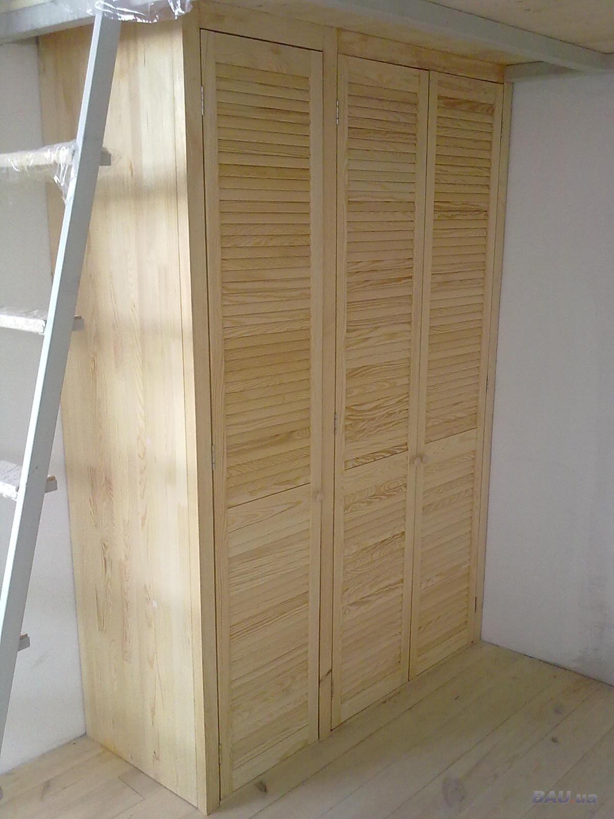 Продам: шкаф из жалюзийных дверей, купить: шкаф из жалюзийны.