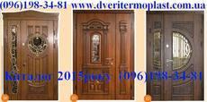 Межкомнатные деревянные шпонированные двери Нововолынск, Ков