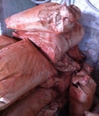Сурик железный красный сухой в ассортименте