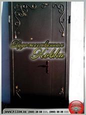 Металлические сварные двери, бронированные двери, входные дв