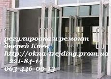 Регулировка дверей, ремонт дверей, ролет