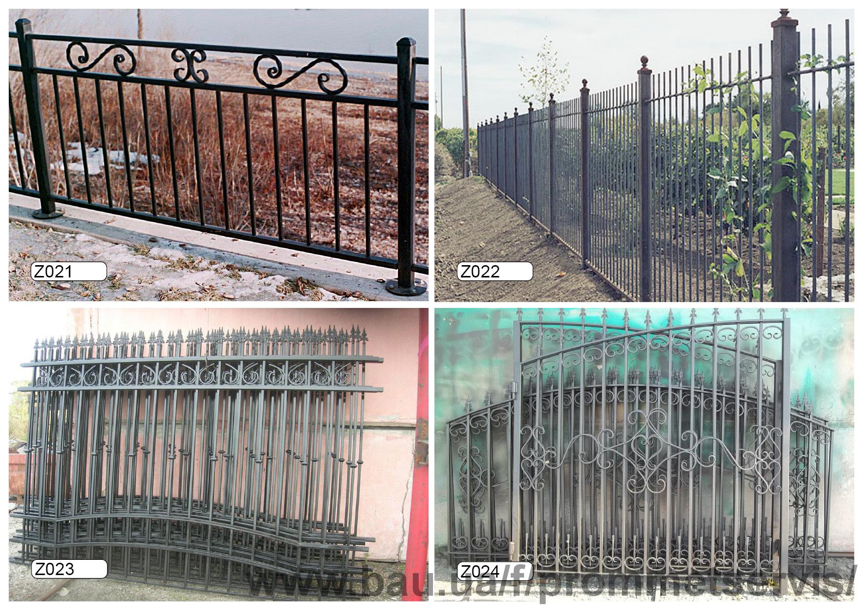 Купить забор с доставкой чертеж на ворота