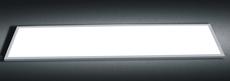 Продам оптом светодиодный светильник 300х1200