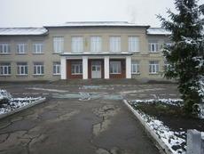 Капитальный ремонт школы.
